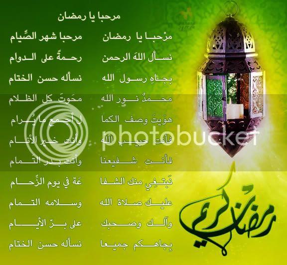 Dowloat Mp3 Meraih Bintang Versi Arab: Syirillah Ya Ramadhan Versi Arab