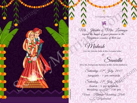 wedding invitation whatsapp style kata kata mutiara