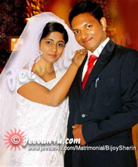 Bijoy Sherin Wedding Ceremony Photos Upputhara Kerala