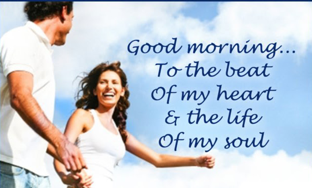 Good Morning images for Husband - Morning to Hubby