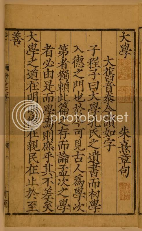Dai hoc tap chu Tong ban