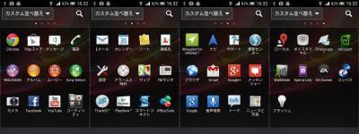 device-2013-04-25-163243.jpg