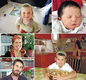 fogel_family
