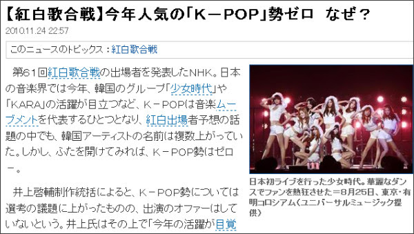 http://sankei.jp.msn.com/entertainments/entertainers/101124/tnr1011242258016-n1.htm