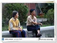 年華-雙人無語版