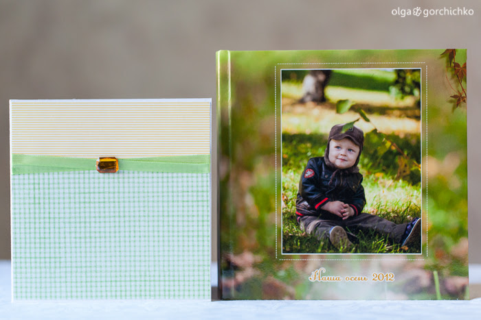 Конверт и минибук Ярославу