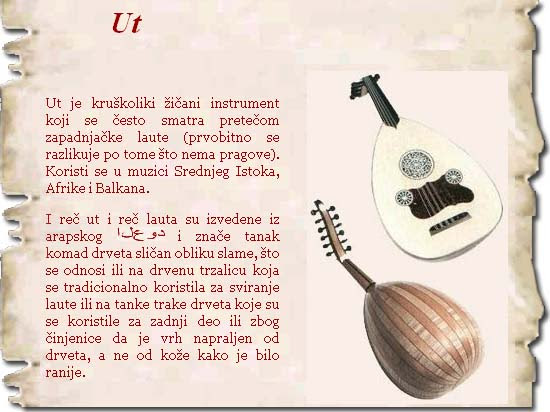 Description of oud on the site of the Serbian group Kulin ban