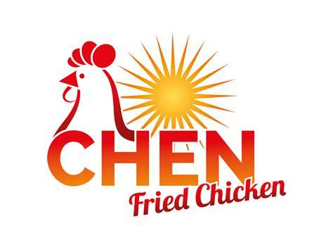 bold modern fast food restaurant logo design  chen