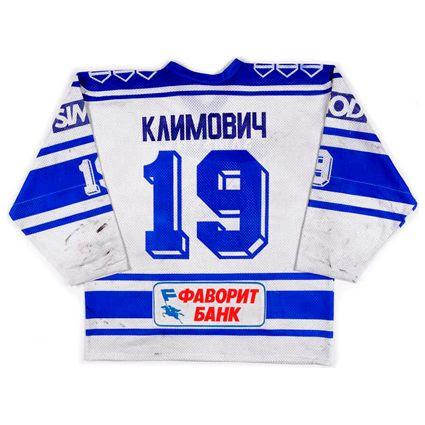 Moscow Dynamo 1993-94 jersey photo Moscow Dynamo 1993-94 B jersey.jpg