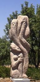 Monument aux justes des Nations, Yad Vashem