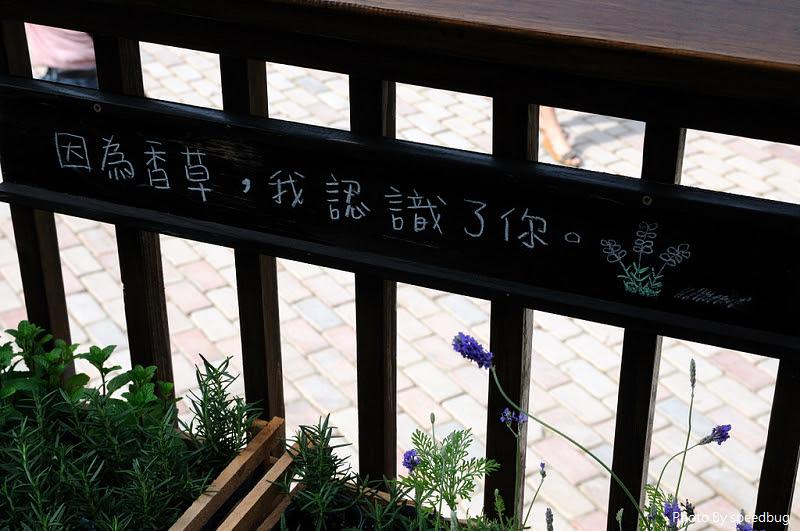 心之芳庭 (25).jpg