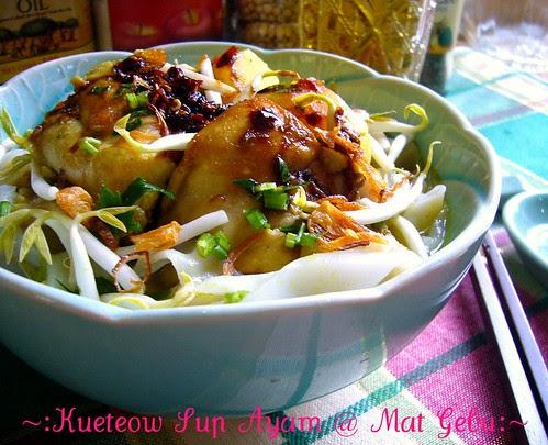 Kueteow Sup Ayam