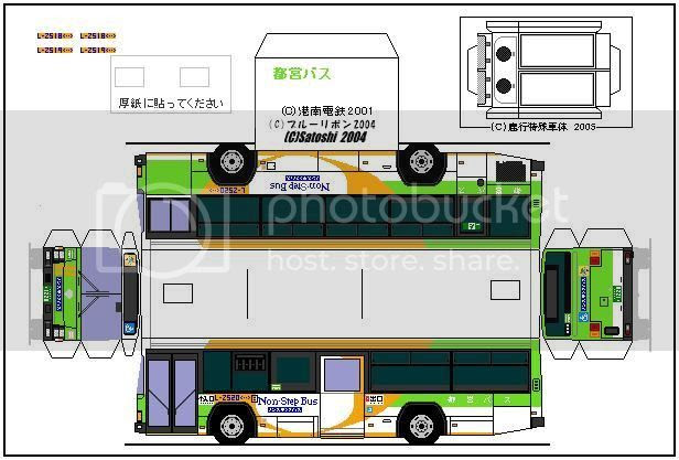 photo japan.bus.papercraft.via.papermau.003_zps0lqh0fdd.jpg
