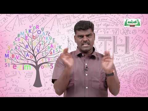 வகுப்பு10 கணக்கு அலகு 7 அளவியல் நேர்வட்ட உருளை Kalvi TV