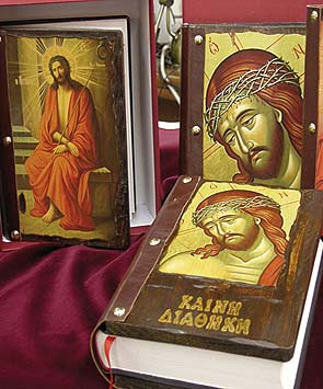 http://www.agiosnektarios-monastery.gr/wp-content/uploads/2013/03/p10-2L.jpg