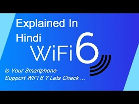 WiFi 6 : How to Check Is Your Smartphone Support WiFi 6