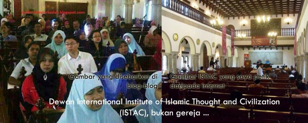 Kedua-dua gambar ini menunjukkan ISTAC, bukan gereja.