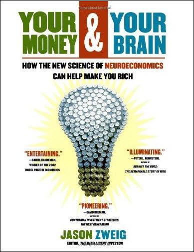 Your Money & Your Brain