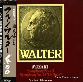 WALTER, BRUNO mozart; symphony no.40 no.35 haffner