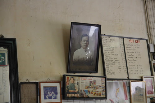 Yut Kee's founder (Jack Lee's father)