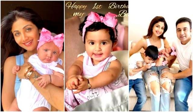 शिल्पा शेट्टी की बेटी समिशा का पहला जन्मदिन, एक्ट्रेस ने वीडियो शेयर कर लिखी खास बात