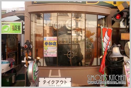 NIAGARA鐵道餐廳09