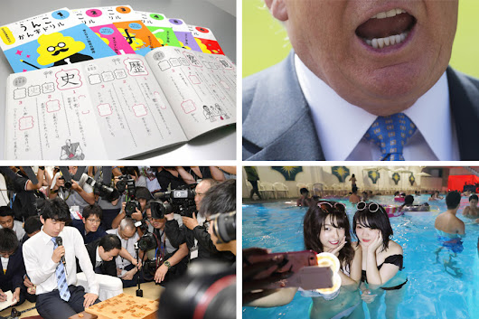 Japan's buzzwords of 2017 cover everything from politics to poop | The Japan Times