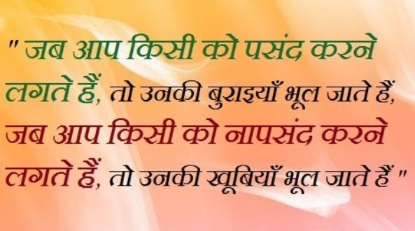 Sorry Images For Lover With Quotes In Hindi Examples And Forms