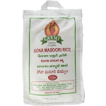 Laxmi Sonamasuri Rice 10 Lbs