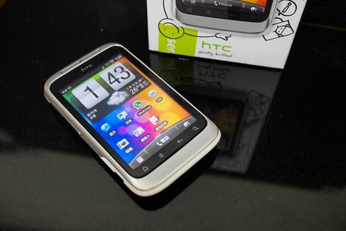 HTC Wildfire S -10