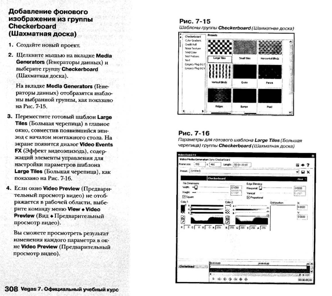 http://redaktori-uroki.3dn.ru/_ph/12/878196091.jpg