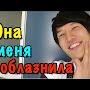 Что японцы любят в русских девушках?