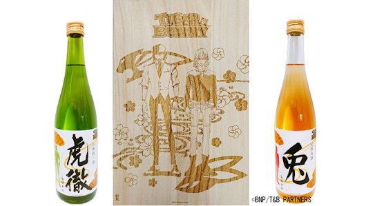 "Fandom-Forward Brewery Busts out ""Tiger and Bunny"" Sake"