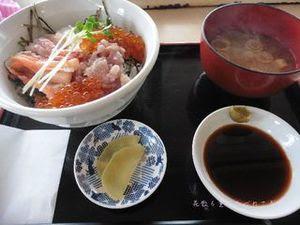 夕日の海鮮丼01.JPG