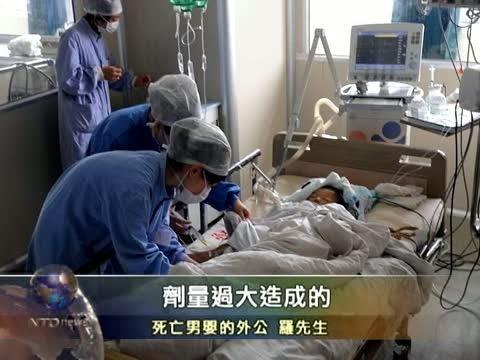 Health Virus H1n1 Swine Flu Symptoms Cause Of Bleeding