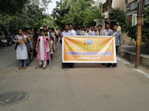 PROCESSION BY CAMP PARTICIPANTS