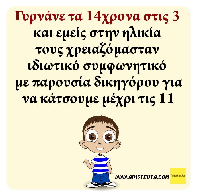 13166103_850792728381337_2655512469335533863_n