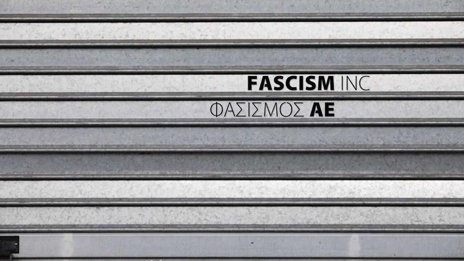Φασισμός Α.Ε. (ντοκιμαντέρ), socialpolicy.gr