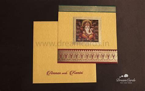 South Indian Wedding Card   Wedding Cards   Wedding