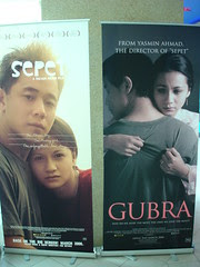 Sepet Gubra Double Bill