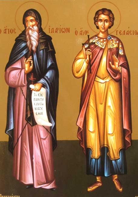 IMG ST. GELASIUS, Martyr