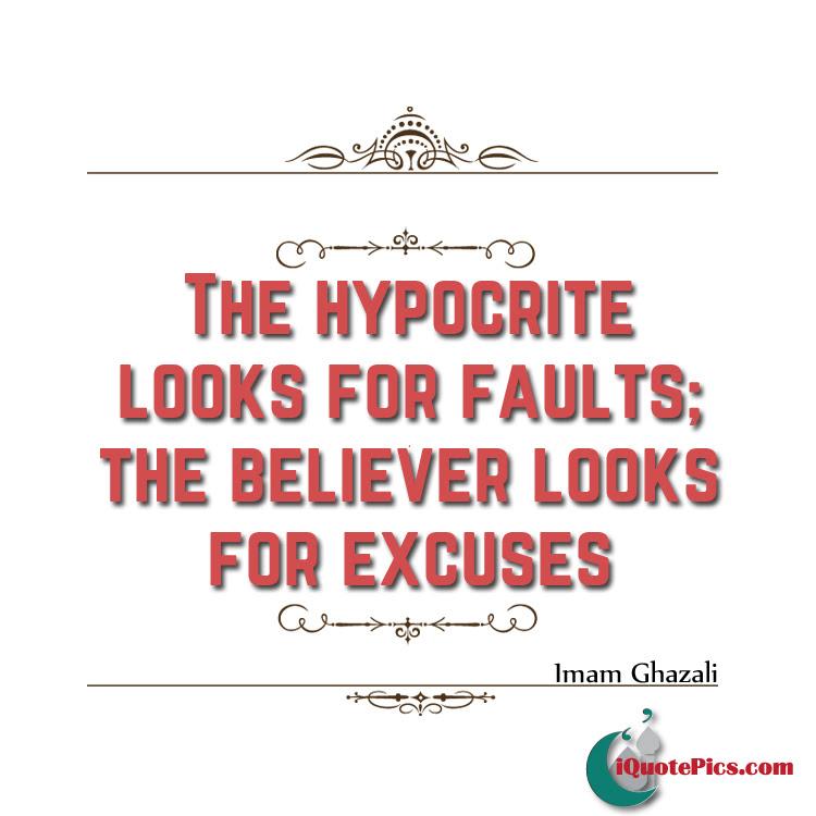Look For Excuses Imam Ghazali