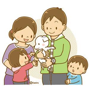 クリップアート仔犬と家族のイラスト 子供と動物のイラスト屋さん