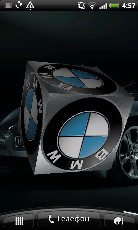 Free BMW 3D Logo Live Wallpaper APK Download For Android  GetJar