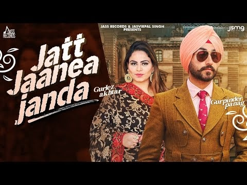 Jatt Janea Janda by Gurpinder Panag Song Download MP3