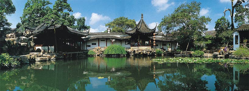 Jardines de Suzhou