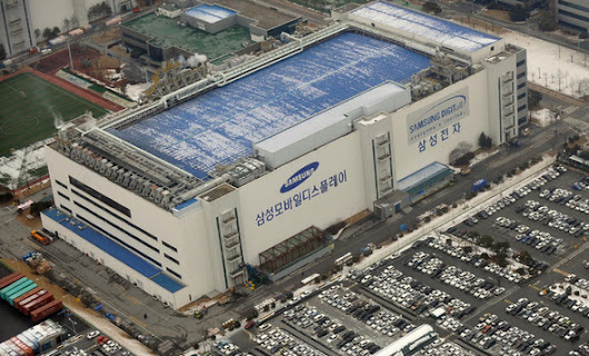 Former Samsung worker's multiple sclerosis ruled a work-related disease