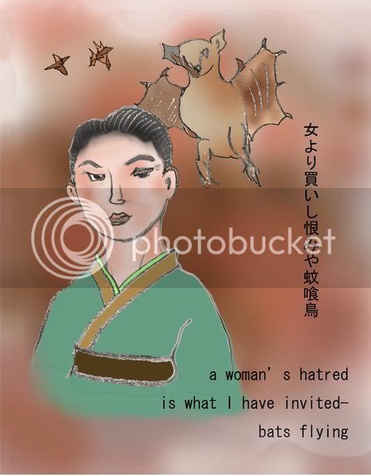 haiku Masajo