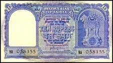 Ind_PR5_10_Rupees_ND_HA_058155.jpg