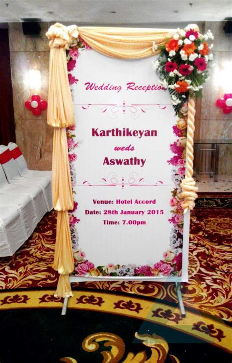 Karthikeyan ? Aswathy Reception name Board « Event